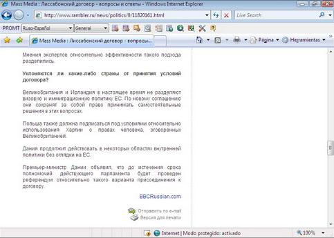 @promt Expert 8.0 ofrece un paquete de herramientas especiales que facilitan la extracción de información de sitios web en otros idiomas sin necesidad de entender dichos idiomas. Las funciones de personalización incluyen: <br xmlns=http://www.w3.org