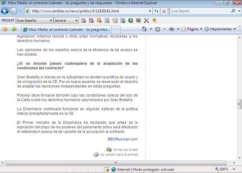 ¡El software de traducción más avanzado que existe!