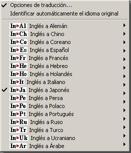 La solución más completa para traducir en 13 idiomas !