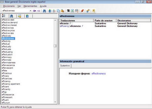 @promt Expert 8.0 incluye un diccionario electrónico independiente compatible con todas las combinaciones lingüísticas @promt disponibles. Traduce cualquier palabra o frase y ofrece también comentarios gramaticales y etimológicos.