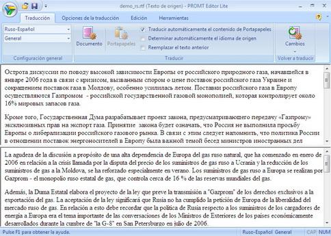 Ofrece una traducción rápida y exhaustiva