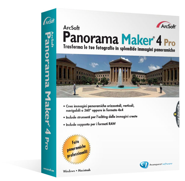 Arcsoft Panorama Maker 4 Pro Windows & Mac