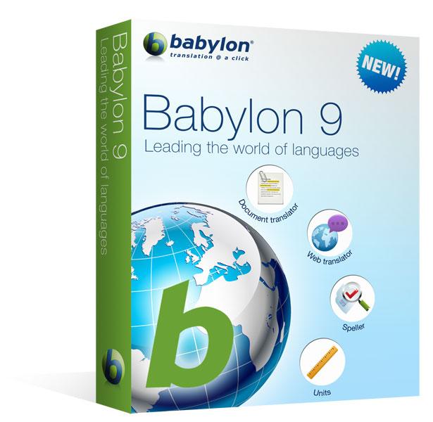 Babylon 9