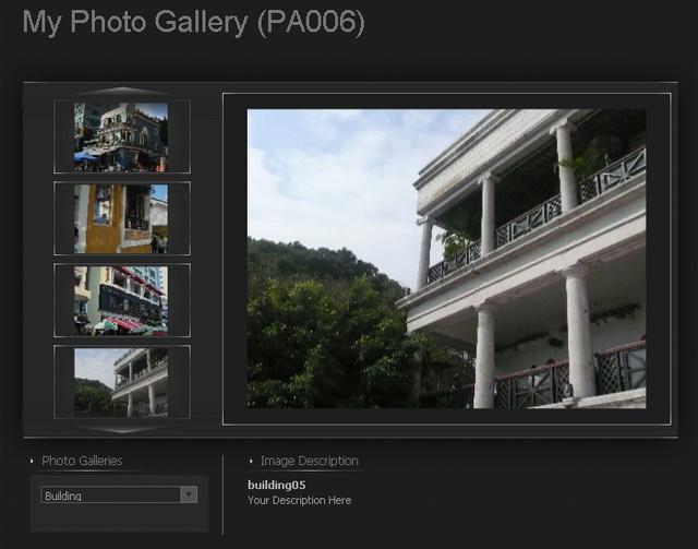 Screen_PA06