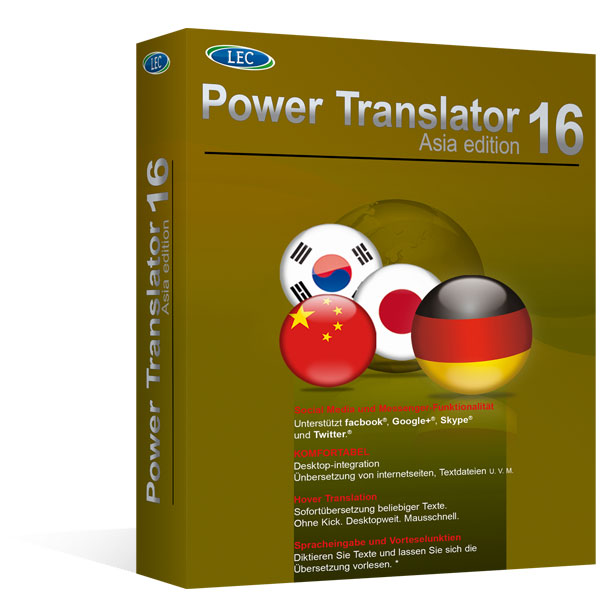 Power Translator 16 Asia Edition