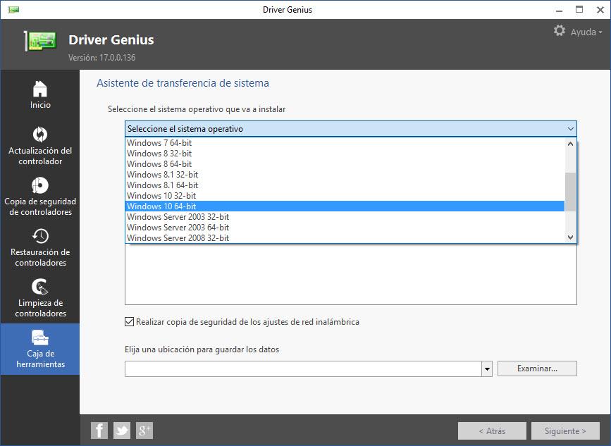 2 programas por el precio de 1 para actualizar sus drivers y optimizar el rendimiento de su PC