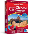 Learn It Now™ Chinese & Japanese Premier